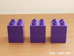 レゴデュプロ・ロボット20