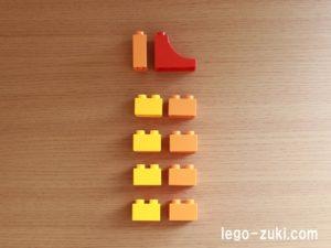 レゴデュプロ・きりん3