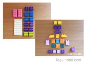 レゴレゴ・くま3