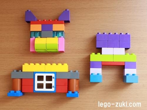 レゴデュプロ・ロボット2