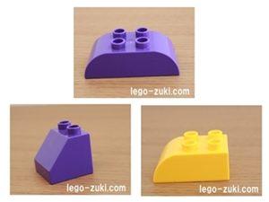 レゴレゴくま3-1