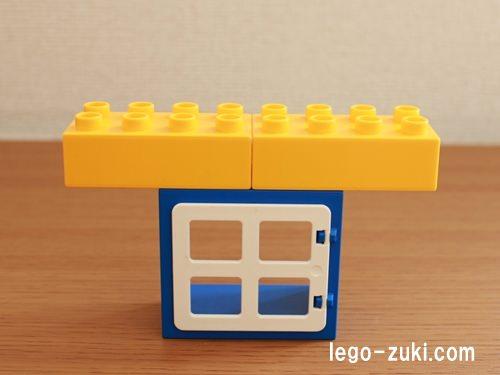 レゴデュプロ・ロボット16