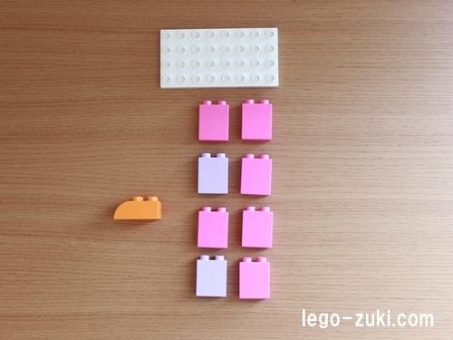 レゴデュプロ・きりん5