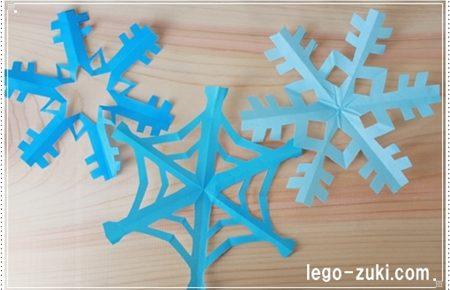 折り紙雪の結晶作り方