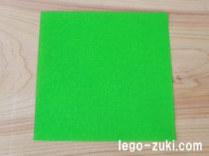 折り紙クローバー2