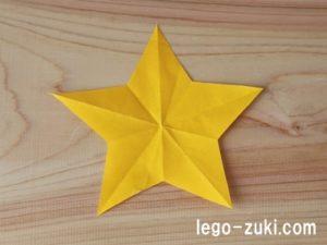 折り紙星15