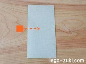 折り紙クローバー3-1