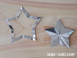 折り紙星17