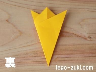 折り紙星11