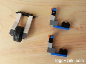 レゴバイク8-3