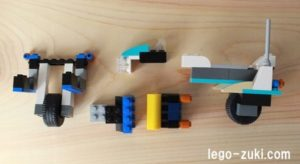 レゴバイク1