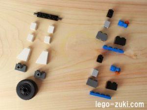 レゴバイク8-1