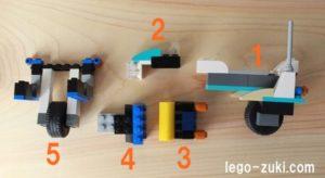 レゴバイク1-1