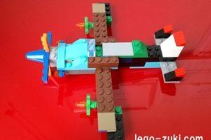 レゴクラシック飛行機4