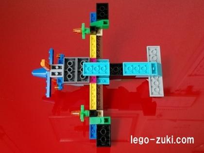 レゴクラシック飛行機5