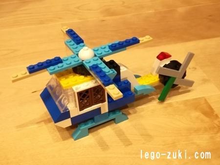 レゴクラシク・ヘリコプター1