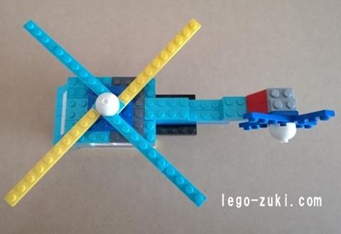 レゴクラシックヘリコプター