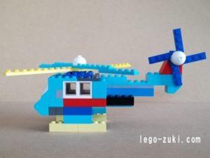 レゴクラシックヘリコプター1