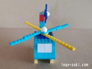 レゴクラシックヘリコプター2