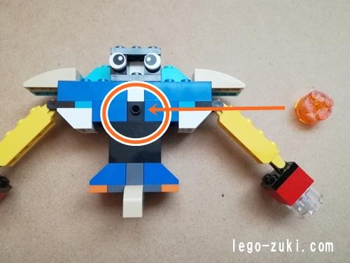 レゴクラシック・ロボット5
