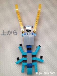 レゴ・カマキリ9