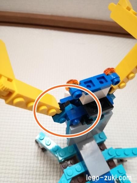 レゴ・カマキリ4