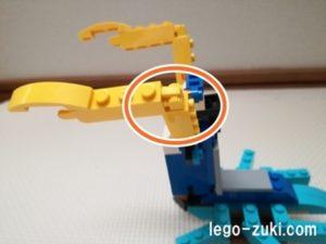 レゴ・カマキリ3