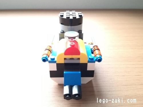 レゴ潜水艦3
