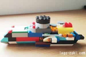 レゴ潜水艦1