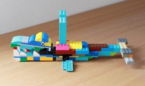 レゴクラシック「クジラ」