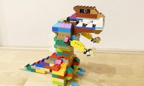ゴジラ・レゴ02